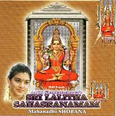 Sri Lalitha Sahasranamam by Mahanadhi Shobana