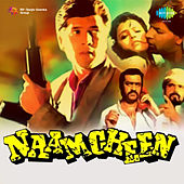 Naamcheen (Original Motion Picture Soundtrack) by Various Artists