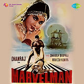 Marvel Man (Original Motion Picture Soundtrack) by Various Artists