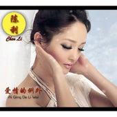 Ai Qing De Li Wai by Chen Li
