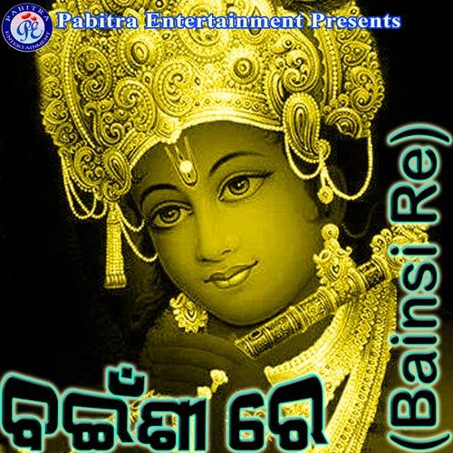 Bainsi Re by Sonu Nigam