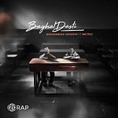 Baghal Dasti (feat. Metric) by Mohammad Hossein
