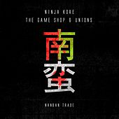 Nanban Trade - Single by Various Artists