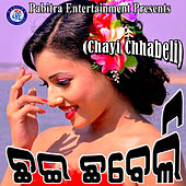 Chhai Chhabeli by Various Artists