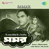 Samar (Original Motion Picture Soundtrack) by Various Artists