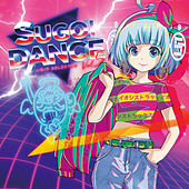 Sugoi Dance I/O/P Selected Vol. 5 by Various Artists