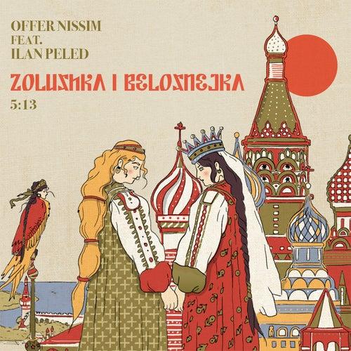 Zolushka I Belosnejka by Offer Nissim