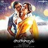 Dongodochadu (Original Motion Picture Soundtrack) by Various Artists