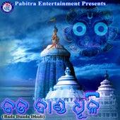 Bada Danda Dhuli by Various Artists