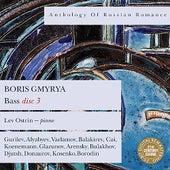Anthology of Russian Romance: Boris Gmyrya, Vol. 3 by Boris Gmyrya