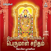Play & Download Thirumalai Sri Venkatesa Perumal Saritham by Gopika Poornima | Napster