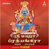 Play & Download Sri Maha Prathyangira by Mahathi | Napster
