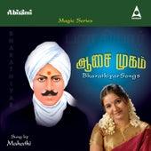Play & Download Aasai Mugam by Mahathi | Napster