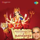 Devi Mahashakti Navdurga - Mahamantra by Suresh Wadkar