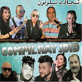 Compil Ray Jdid by Various Artists