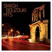 Smash Bouzouki Hits by Various Artists