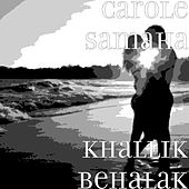 Khallik Behalak by Carole Samaha