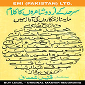 Sarhad Ke Urdu Shayeron Ka Kalam by Various Artists