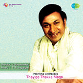 Thayige Thakka Maga (Original Motion Picture Soundtrack) by Various Artists