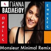 Oraies Epoxes (Monsieur Minimal Remix) by Yanna Vasileiou