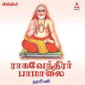 Play & Download Sri Ragavendirar Paamalai by Harini | Napster