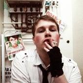 Pistol in the Bathroom by Dan Bull