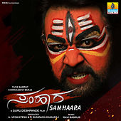 Samhara (Original Motion Picture Soundtrack) by Various Artists