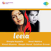 Leela (Original Motion Picture Soundtrack) by Various Artists