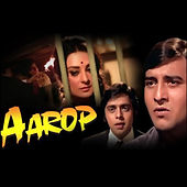 Aarop (Original Motion Picture Soundtrack) by Various Artists