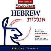 Vocabulearn ® Hebrew - English Level 1 by Inc. Penton Overseas