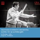 2015上海交響樂團-音樂會(一) by 上海交響樂團