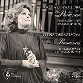 Tchaikovsky, Rachmaninoff: Romances (Live) by Various Artists