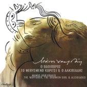 O Odoiporos, To Methysmeno Koritsi Kai O Alkiviadis by Manos Hadjidakis (Μάνος Χατζιδάκις)
