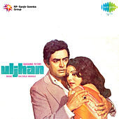 Uljhan (Original Motion Picture Soundtrack) by Various Artists