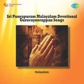 Sri Punyapuram - Guruvayoorappan Songs by Unni Menon