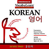 Vocabulearn ® Korean - English Level 2 by Inc. Penton Overseas