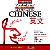 Play & Download Vocabulearn ® Mandarin Chinese - English Level 2 by Inc. Penton Overseas | Napster