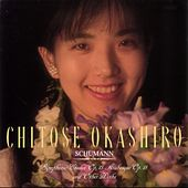 Play & Download Schumann: Symphonic Etudes Op.13, Arabesque Op.18 and other works by Chitose Okashiro | Napster