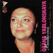 Beethoven: Piano Sonatas - Tempest, Waldstein, Op.101 by Oxana Yablonskaya