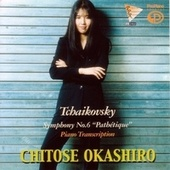 Play & Download Tchaikovsky