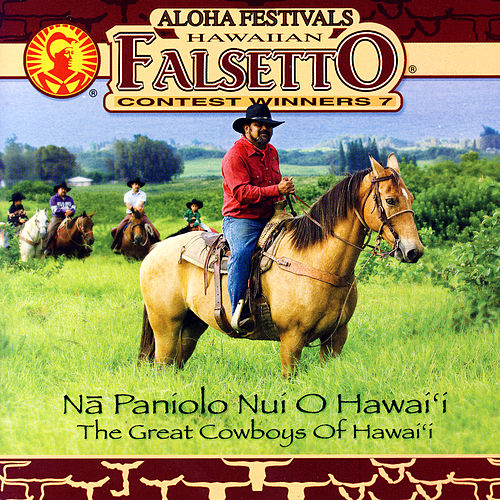 Aloha Festivals Falsetto Contest Winners Vol. 7 by Various Artists