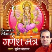 Ganesh Mantra by Suresh Wadkar