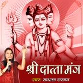 Shri Datta Mantra by Sadhana Sargam