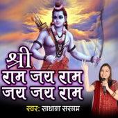Shri Ram Jai Ram Jai Jai Ram by Sadhana Sargam