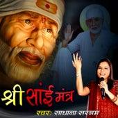 Shree Sai Mantra by Sadhana Sargam