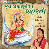 Jay Brahmani Maa Aarti by Hemant Chauhan