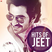 Best of Jeet by Various Artists