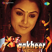 Aakheer (Original Motion Picture Soundtrack) by Various Artists