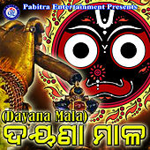 Dayana Mala by Various Artists
