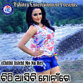 Chithi Asichi Mo Na Re by Various Artists